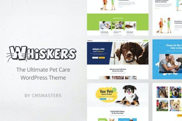 Whiskers -  Evcil Hayvan Mağazası