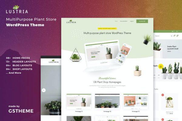 Lustria - Çok Amaçlı Bitki Deposu WordPress Temasısı