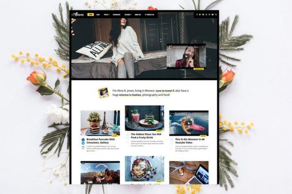 Alinan -  Kişisel Blog / Vlog WordPress Temasısı