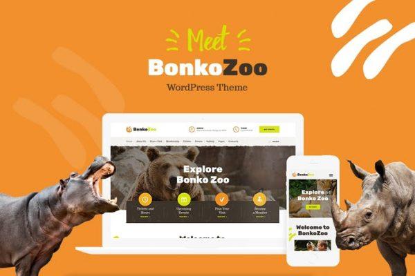 Bonko Teması