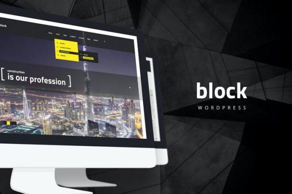 Block — Construction, Architecture WordPress Teması
