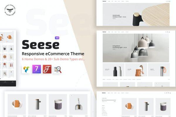 Seese - Duyarlı e-Ticaret Temasısı