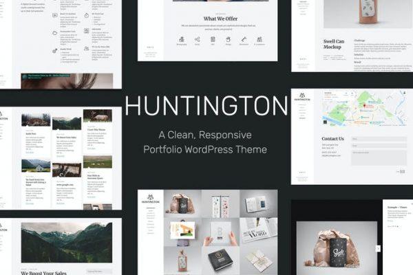 Huntington -  Duyarlı Portföy WordPress Temasısı