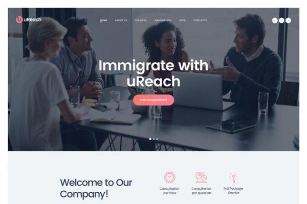 uReach - Göç ve Yer Değiştirme Hukuku Danışmanlığı