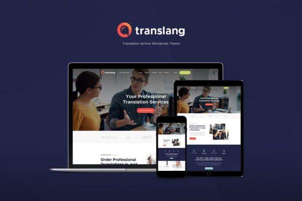 Translang Teması