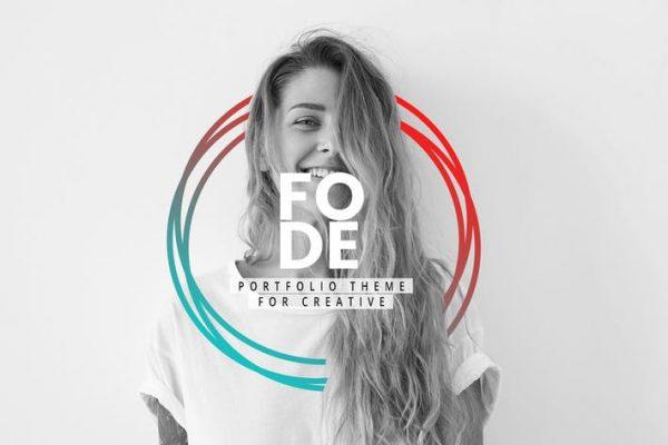 Fode - Reklam Öğeleri için Portföy Temasısı