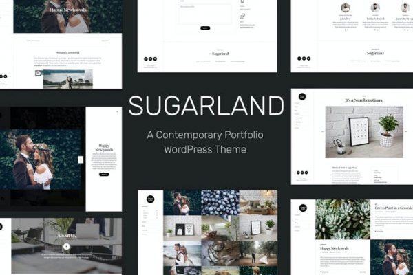Sugarland - Çağdaş Portföy WP Temasısı
