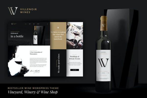 Villenoir -  Bağ, Şaraphane ve Şarap Mağazası