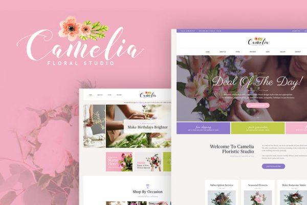 Camelia - Çiçek Stüdyosu WordPress Temasısı
