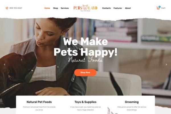 Pets Land -  Evcil Hayvanlar Mağazası ve Veterinerlik WP