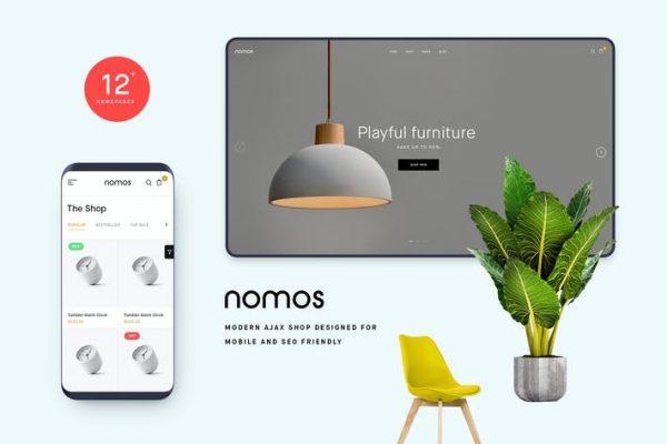 Nomos -  Mobil ve S İçin Tasarlanmış Modern AJAX Mağazası