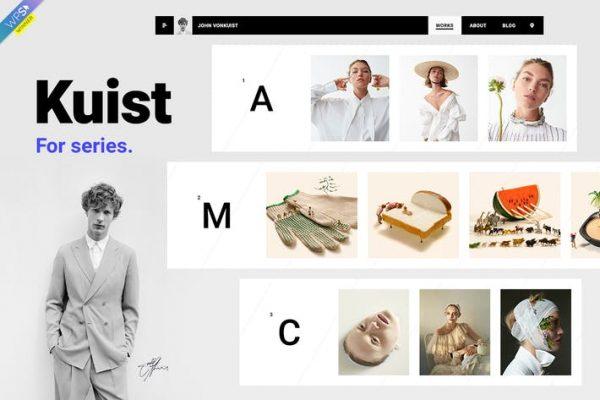 Kuist -  Seri için Portföy WordPress Temasısı