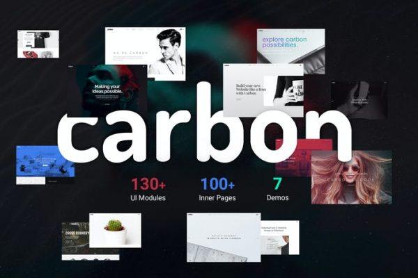 Carbon Teması